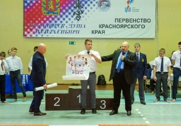 Первенство Красноярского края 2020. Награждение