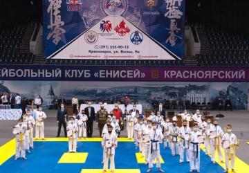 Краевой турнир на призы В.Г. Швакова