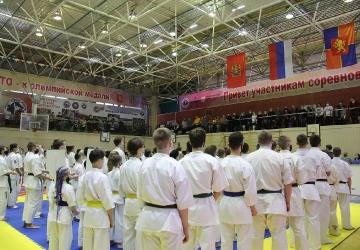 Чемпионат и Первенство Сибирского федерального округа по киокусинкай (группа дисциплин